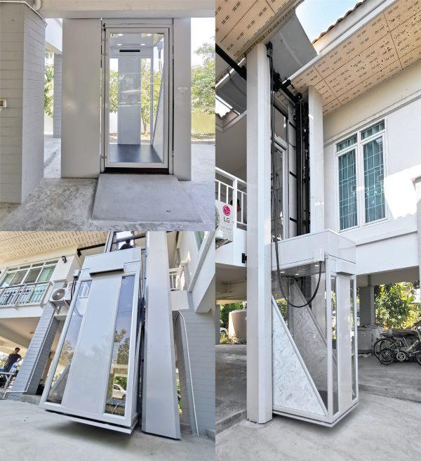 ลิฟต์ บ้าน เพื่อ ผู้สูงอายุ